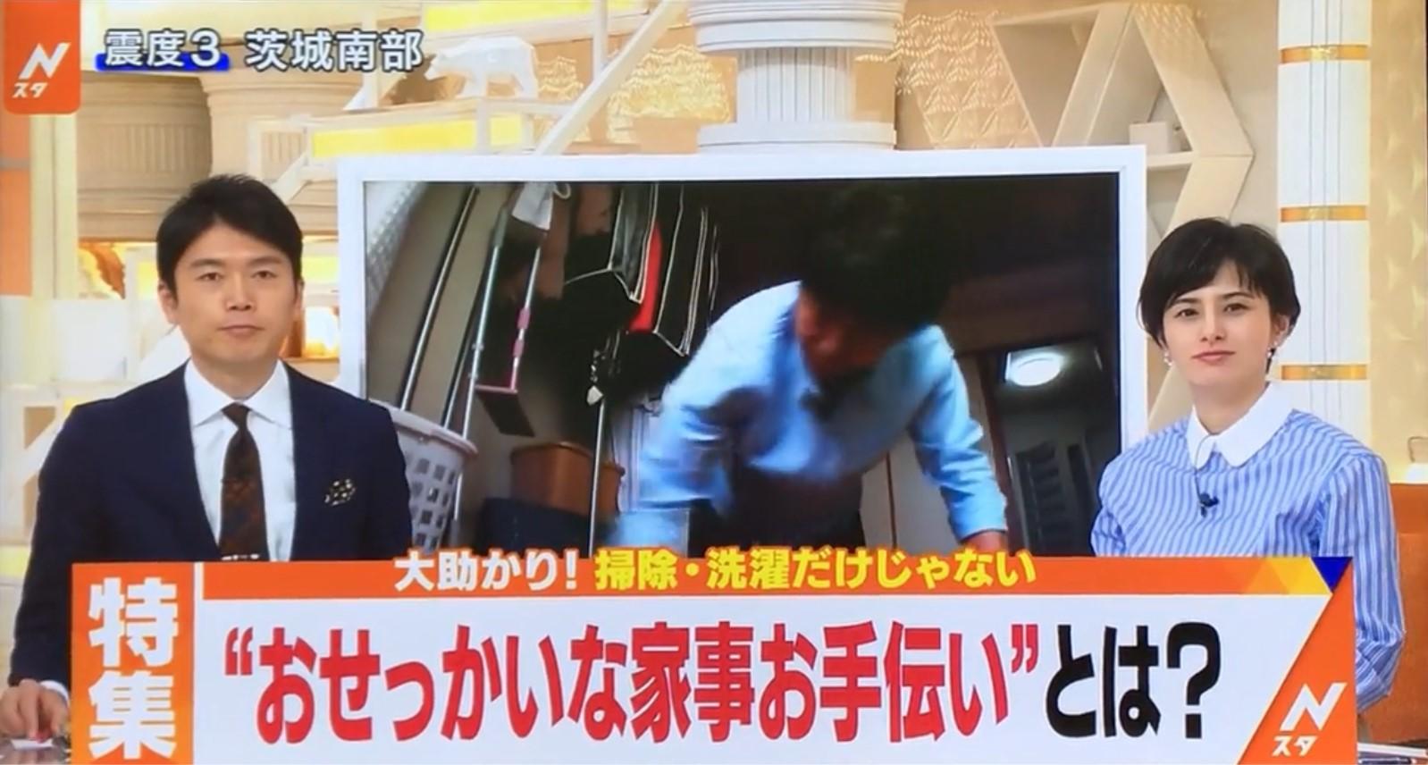TBS Nスタで「東京かあさん」が特集されました。
