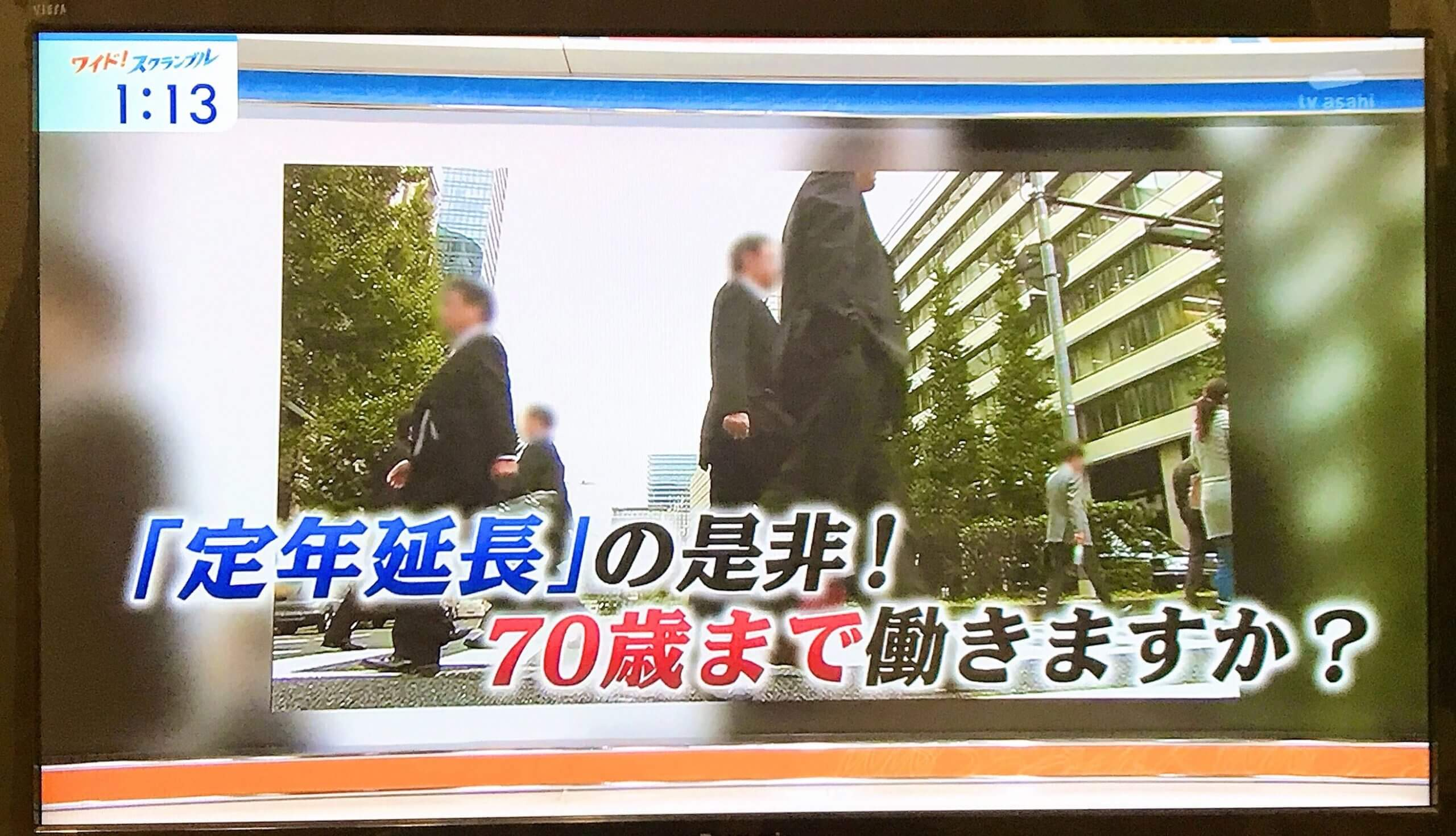 テレビ朝日「大下容子ワイド!スクランブル」で、東京かあさんが紹介されました。