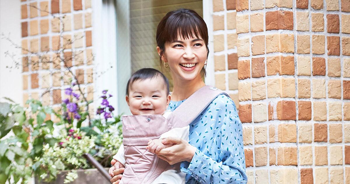 安田美沙子さん監修!らくちん抱っこ紐『hugraku』