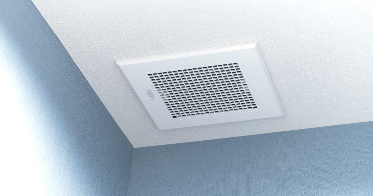 トイレの換気扇掃除はどのくらいの頻度でするべき?業者に頼まなくてもできる?